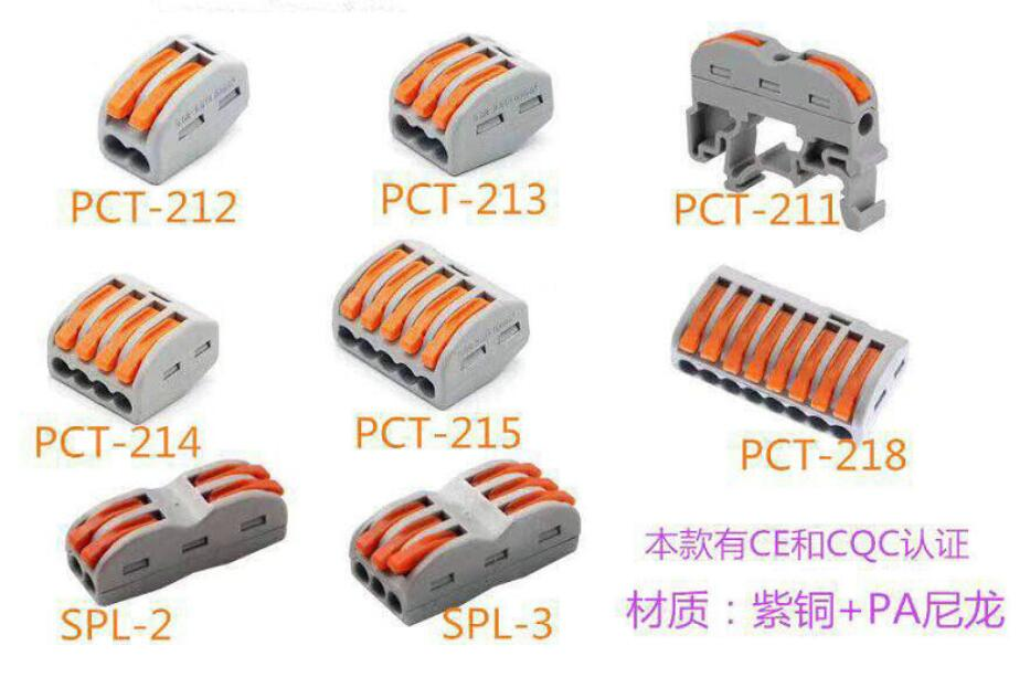 PCT Terminal Block connector